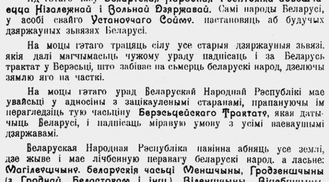 The Constituent Charters of Belarus of 1918