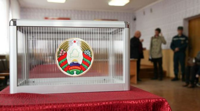 Belarus lacks conditions for democratic presidential elections – statement by BNR Rada