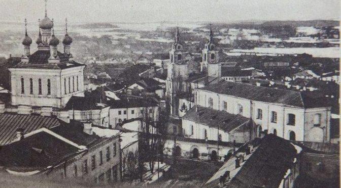 Праграмная Дэклярацыя Рады Міністраў БНР (1918 г.)