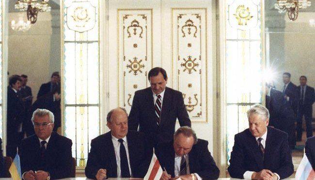 Белавескае пагадненьне 1991 г.