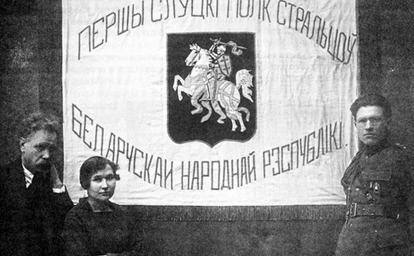 Дзень Герояў – віншаваньне Старшыні Рады БНР