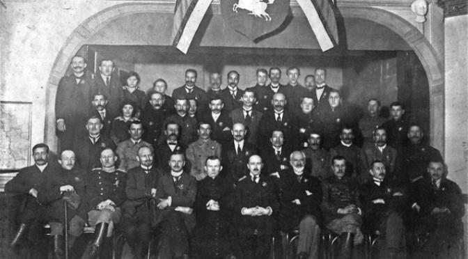 Беларуская канфэрэнцыя ў Вільні – 25.01.1918