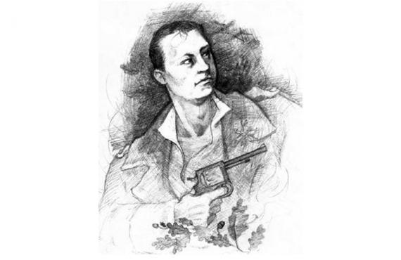 Аўген Жыхар