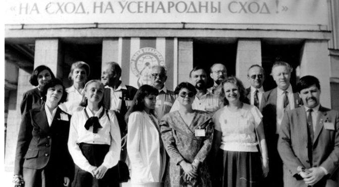 Утварэньне Маскоўскага Таварыства Беларускае Культуры – 1988 г.