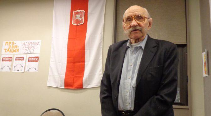 14 і 15 студзеня: разьвітаньне з Антонам Шукелойцям у Нью-Ёрку