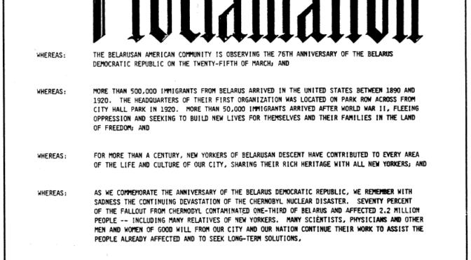 Belarusian Independence Day in New York – proclamation by Mayor Rudi Giuliani
