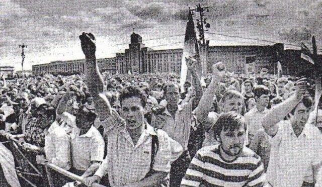 The Belarusian Popular Front in 1988—1996: photo and video