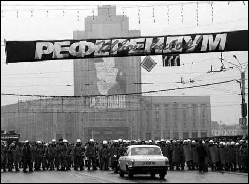 Незаконны рэфэрэндум 1996 г.: дэталёвы аналіз парушэньняў (на расейскай мове)