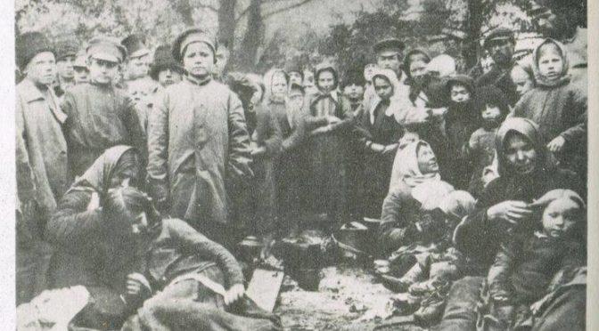 Беларуская бежанская камісія ў Маскве – 26.10.1918