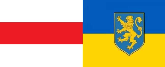 Супольны пратэст БНР і Заходне-Ўкраінскай Рэспублікі супраць польска-савецкай змовы