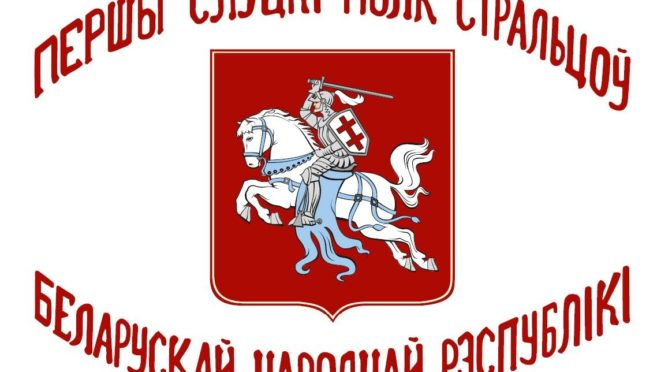 ДЗЕНЬ ГЕРОЯЎ