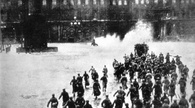 Кастрычніцкі пераварот у Расеі: рэакцыя беларусаў – 1917 г.