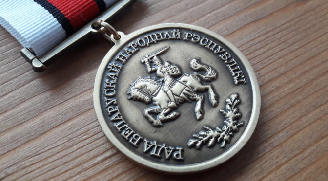 Belarusian Democratic Republic 100th Jubilee Medal