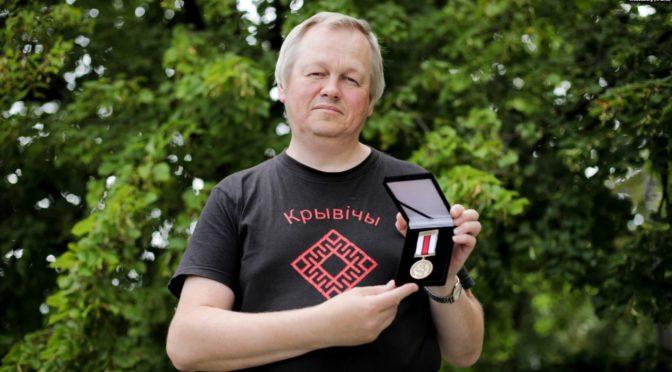 Алег Рудакоў узнагароджаны Мэдалём да стагодзьдзя БНР