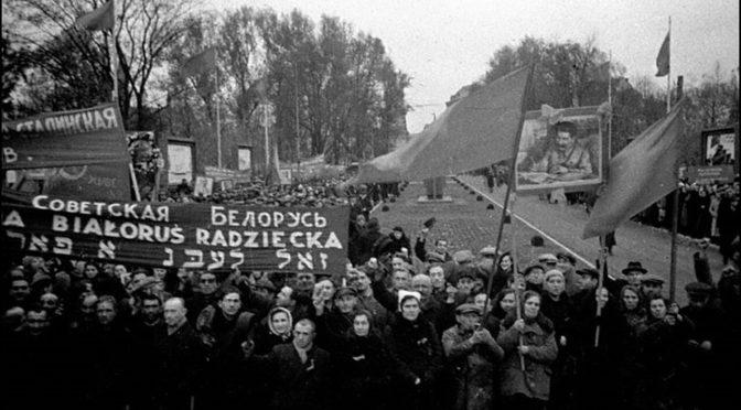 Заява Рады БНР да 80-х угодкаў далучэньня Заходняй Беларусі да СССР