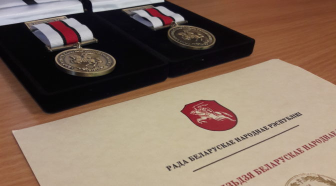 Уручэньні Мэдалёў да стагодзьдзя БНР у Вільні 22-23 лістапада 2019 г.