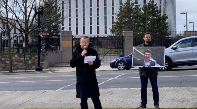 Commemoration of Boris Nemtsov in Washington, D.C.